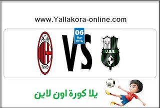 مشاهدة مباراة ميلان وساسولو بث مباشر بتاريخ 06-03-2016 الدوري الايطالي