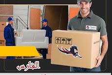 شركة نقل عفش من الدمام الى الامارات 0530709108 افضل شركات الشحن البرى من الدمام لدبى ابو ظبى الشارقة Shipping from Dammam to emirates