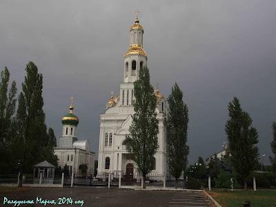 Ставрополье фото