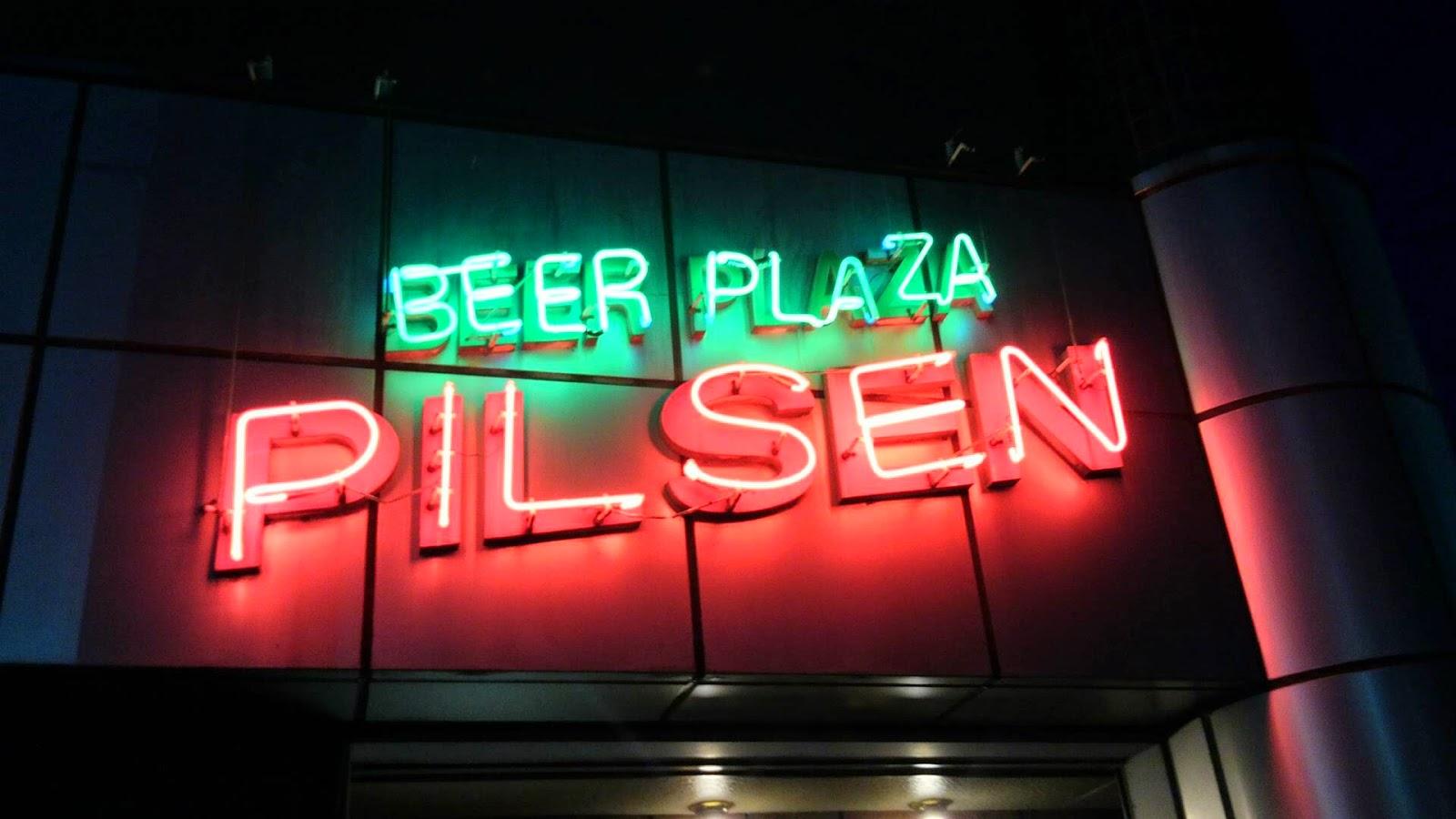 Beer Plaza Pilsen Towada ビアプラザピルゼン 十和田市
