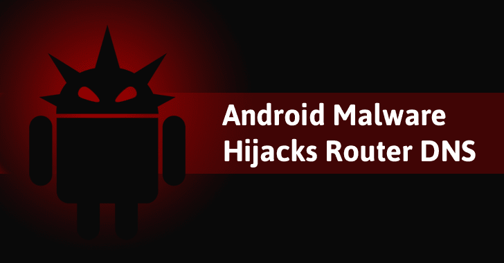 android-dns-malware