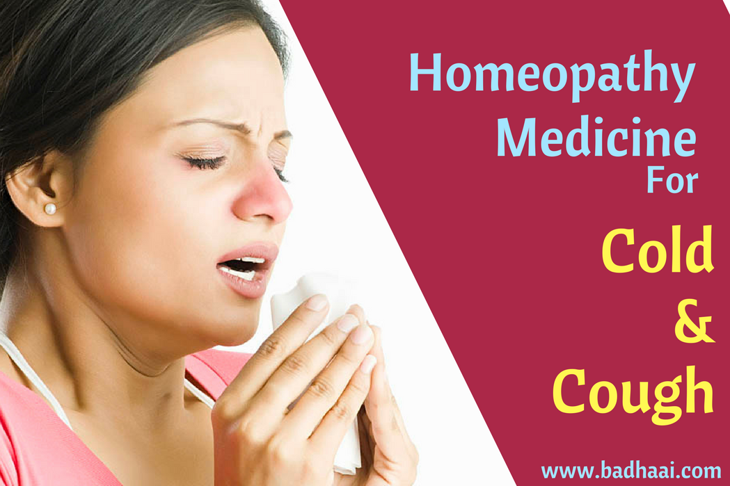 The Most Effective Homeopathic Medicine For Cold And Cough