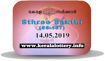 "KeralaLottery.info, ""kerala lottery result 14.05.2019 sthree sakthi ss 157"" 14th may 2019 result, kerala lottery, kl result,  yesterday lottery results, lotteries results, keralalotteries, kerala lottery, keralalotteryresult, kerala lottery result, kerala lottery result live, kerala lottery today, kerala lottery result today, kerala lottery results today, today kerala lottery result, 14 5 2019, 14.05.2019, kerala lottery result 14-5-2019, sthree sakthi lottery results, kerala lottery result today sthree sakthi, sthree sakthi lottery result, kerala lottery result sthree sakthi today, kerala lottery sthree sakthi today result, sthree sakthi kerala lottery result, sthree sakthi lottery ss 157 results 14-5-2019, sthree sakthi lottery ss 157, live sthree sakthi lottery ss-157, sthree sakthi lottery, 14/5/2019 kerala lottery today result sthree sakthi, 14/05/2019 sthree sakthi lottery ss-157, today sthree sakthi lottery result, sthree sakthi lottery today result, sthree sakthi lottery results today, today kerala lottery result sthree sakthi, kerala lottery results today sthree sakthi, sthree sakthi lottery today, today lottery result sthree sakthi, sthree sakthi lottery result today, kerala lottery result live, kerala lottery bumper result, kerala lottery result yesterday, kerala lottery result today, kerala online lottery results, kerala lottery draw, kerala lottery results, kerala state lottery today, kerala lottare, kerala lottery result, lottery today, kerala lottery today draw result"