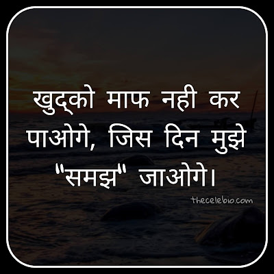 attitude quotes best