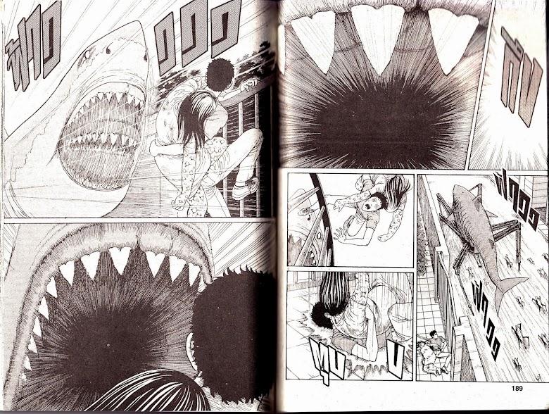 Gyo - หน้า 95