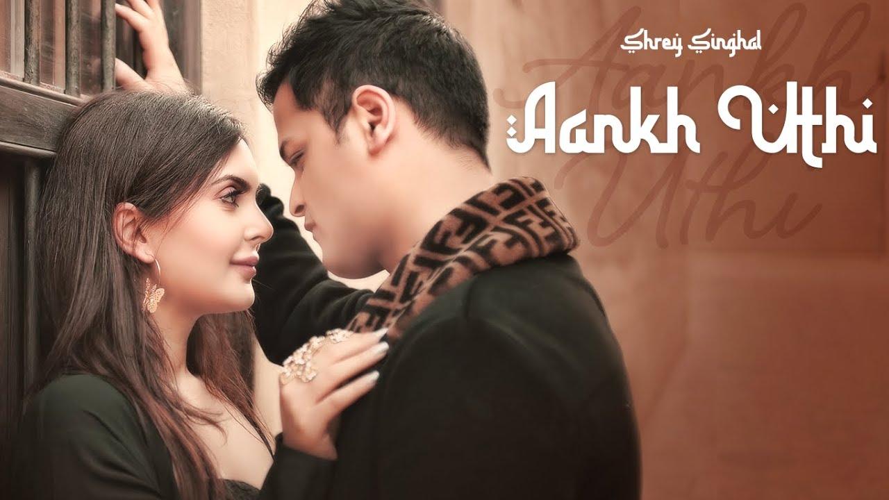 Aankhein Meri Lyrics Shrey Singhal