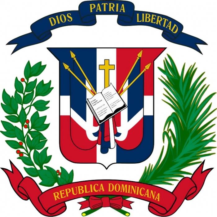 Ley Orgánica de Educación de la República Dominicana Ley No. 66-97
