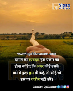hear best collection of Success Status, Best Whatsapp Status For Success, Success Quotes Share these with your friends on Facebook