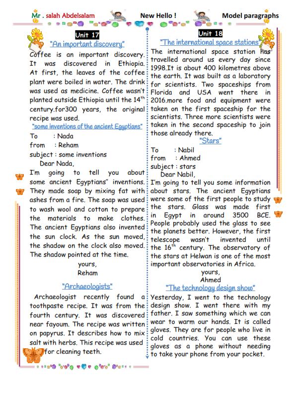 اهم البراجرافات للصف الثالث الاعدادى ترم ثاني.. مستر محمد فوزي Paragraphs%2B_015