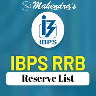 IBPS-RRBs-VII | Officers Scale I & Office Assistants | Provisional Allotment - Reserve List