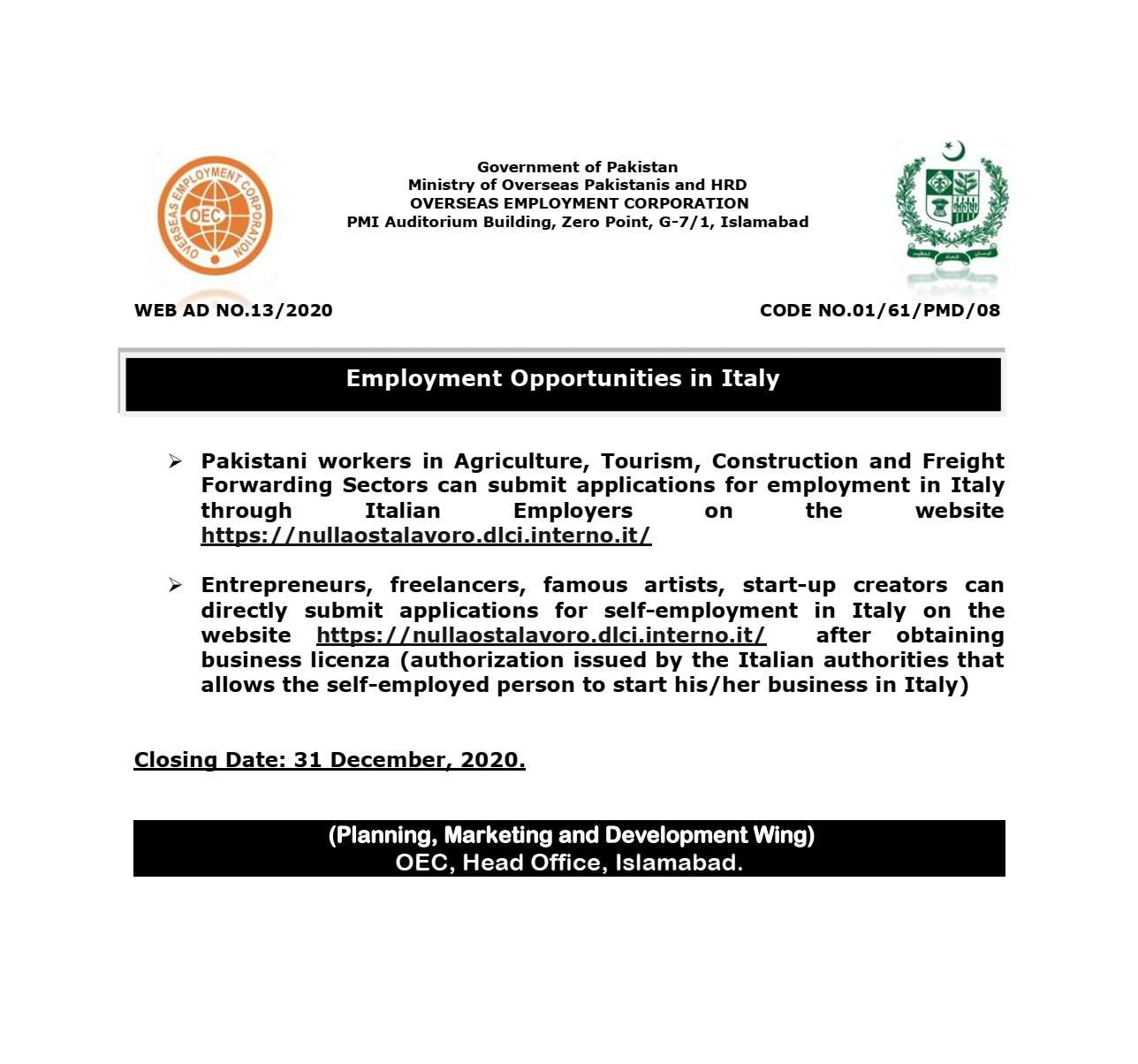 Employment Opportunities in Italy Government of Pakistan Ministry of Overseas Jobs 2020
