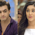 Amazing Twist Will Take Place In Star Plus Yeh Rishta Kya Kehlata Hai