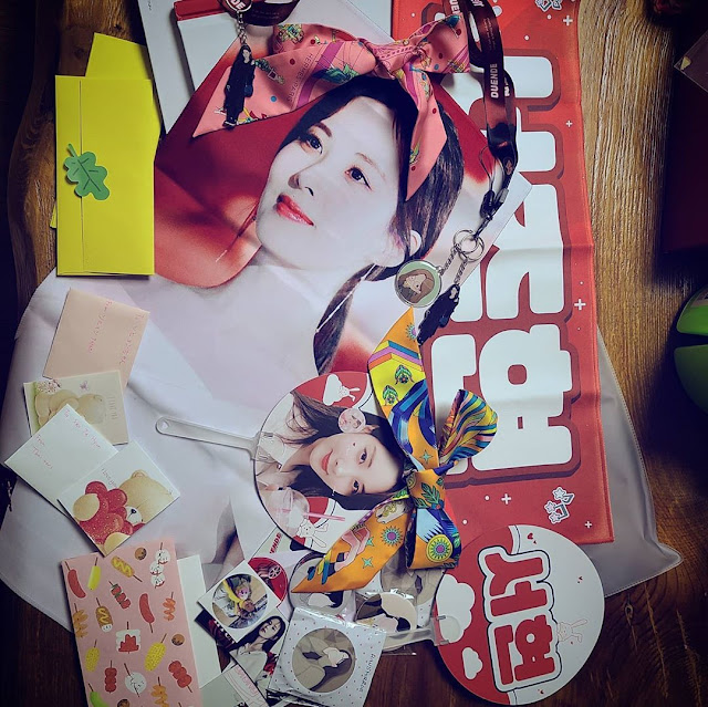 SNSD Seohyun Fan Gifts