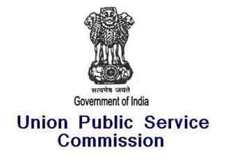 UPSC CDS (I) Result 2020