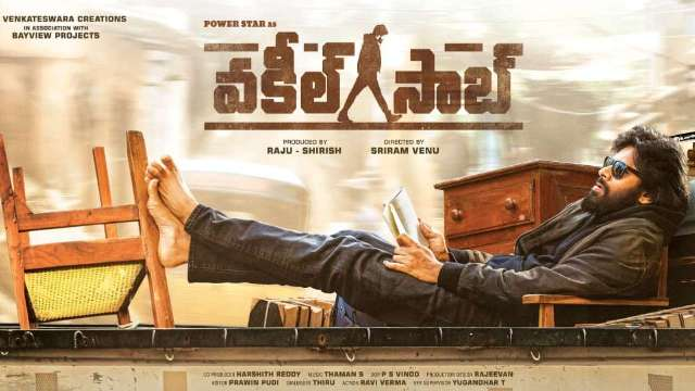 Vakeel Saab Box Office Collection Day Wise, Budget, Hit or Flop - Here check the Telugu movie Vakeel Saab wiki, Wikipedia, IMDB, cost, profits, Box office verdict Hit or Flop, income, Profit, loss on MT WIKI, Bollywood Hungama, box office india