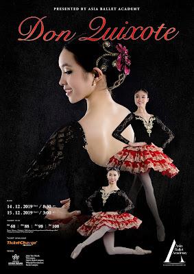 [Upcoming Event] Don Quixote @ Istana Budaya, Kuala Lumpur