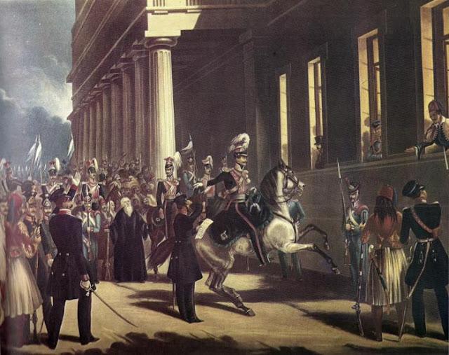 3 Σεπτεμβρίου 1843: Η επανάσταση που ανάγκασε τον Όθωνα να παραχωρήσει σύνταγμα - Ο ρόλος του συνταγματάρχη Καλλέργη