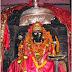 दन्तेवाड़ा का प्रसिद्ध शक्ति पीठ है दंतेश्वरी मंदिर, यहाँ गिरा था सती का दांत
