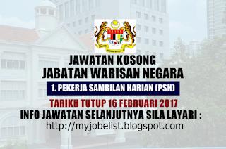 Jawatan Kosong  Jabatan Warisan Negara Februari 2017