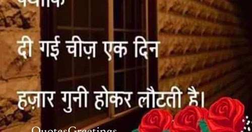 emotional heart hindi whatsapp status quotes saying with