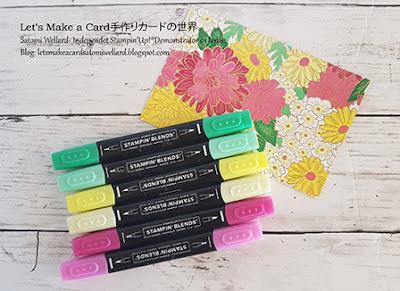 Ornate Garden DSP Coloured with Blends Alcohol Markers アルコールマーカーで大人の塗り絵#スタンピンアップSatomi Wellard-Independetnt Stamin'Up! Demonstrator in Japan and Australia, #su, #stampinup, #cardmaking, #papercrafting #ornatethanks #thankyoucards #colouringwithblendsalcolemakers #スタンピンアップ公認デモンストレーター、#スタンプ 、 #スタンピンアップオンラインショップ  #ウェラード里美  #ペーパークラフト  #ペーパーアイテム #ハンドメイド #カード  #手作り #aroundtheworldonwedenesdaybloghop