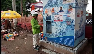 Water ATM Will Be Inaugurated 3rd Time Uttar Pradesh