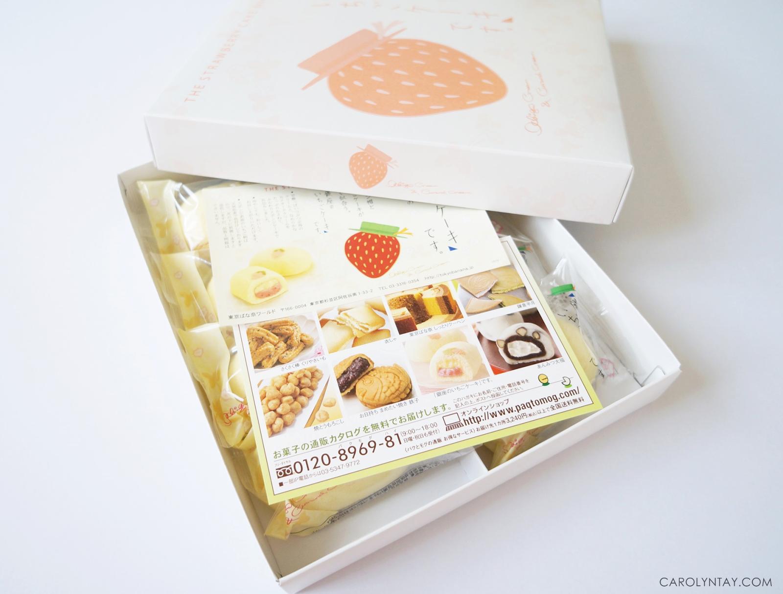 Banana Cake Recipe Japan: Japanese Snack: Tokyo Banana Strawberry Cake From Ginza