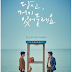 Sinopsis Film Korea Terbaru : Will You Be There? (2016)