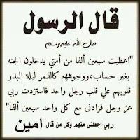 قصة ومعلومة قديمة عن الرسول صل الله عليه وسلم يجب ان تعرفها معلومات دينية هل تعلم عن الدين - الجوكر العربي