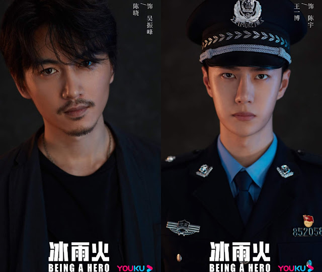 Good Cop Dirty Cop: Chen Xiao and Wang Yibo's Modern Police Drama Gets Underway