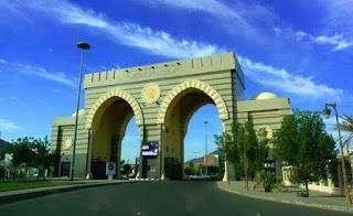 Daftar Universitas Islam Terbaik di Dunia