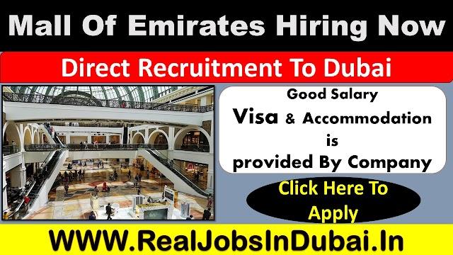 Emirates Mall Jobs In Dubai UAE 2021