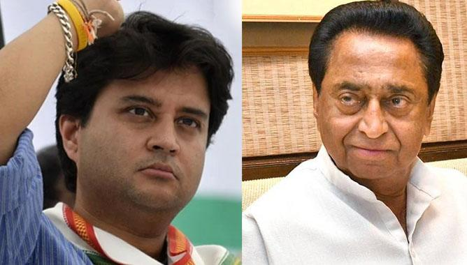 'The new generation suffers from the degradation of the BJP, it does not matter to the BJP alone'; Shiv Sena to criticize Kamal Nath,www.thekeralatimes.com