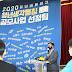 '청년생각펼침 사업' 43개 팀 230명 참여