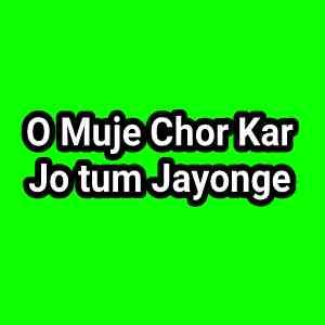 Ho Mujhe Chod Kar Jo Tum Jaoge