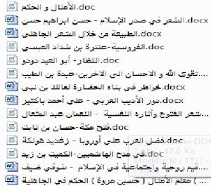 تحضير نصوص اللغة العربية للسنة الأولي ثانوي