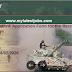 भारतीय सेना 48 वें (Indian Army 48th NCC Entry) एनसीसी प्रवेश ऑनलाइन फॉर्म 2020