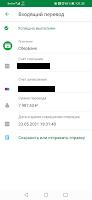 сбербанк партнер Сергея Мавроди и МММ