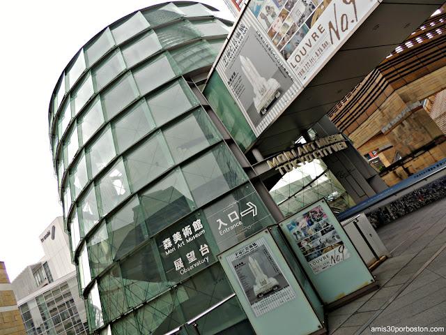 Roppongi Hills, Tokio