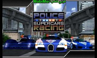 لعبة تحميل لعبة police supercars racing