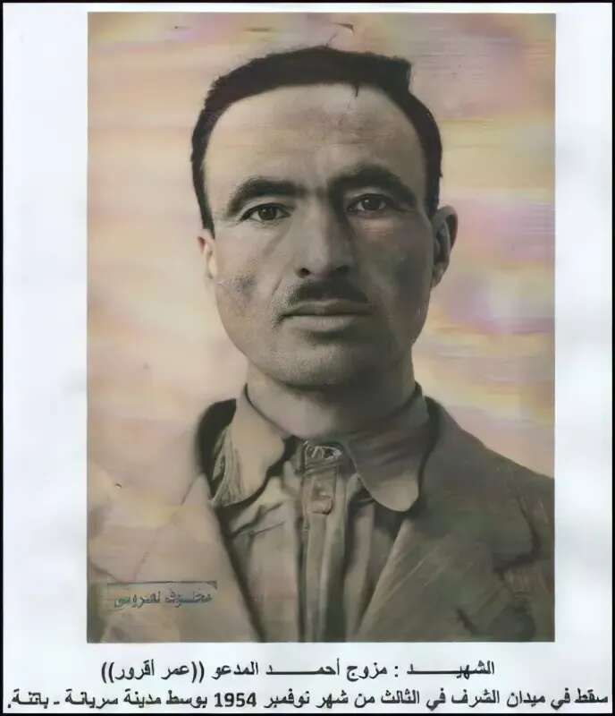 صورة الشهيد أحمد مزوج أول شهداء الثورة بمنطقة الأوراس الأشم