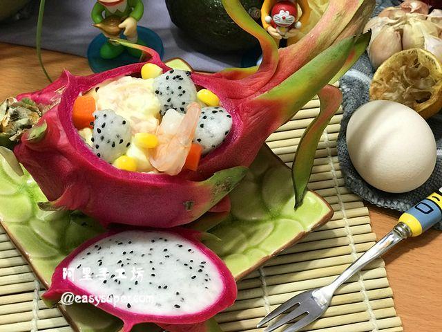 火龍果沙律食譜 Dragon Fruit Salad Recipe - 阿里手工坊