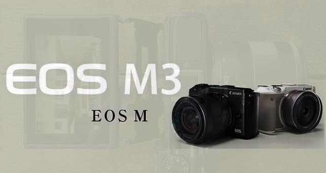 Review Canon EOS M3 di Tahun 2021