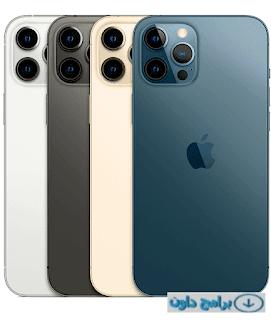 iPhone 12 Pro Max سعر وعيوب ومميزات الموبايل