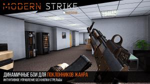Modern Strike Online MOD APK+DATA-2