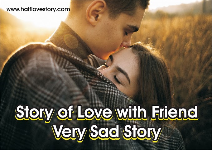 PUBG : Story of love with Friend very Sad Story   PUBG Game