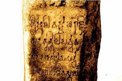 Peninggalan Sejarah Kerajaan Kutai