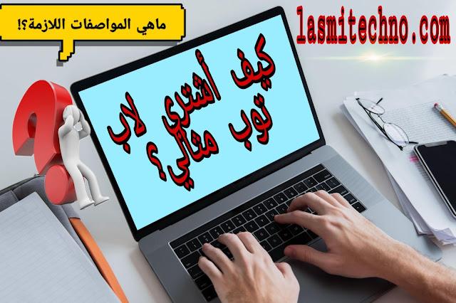 lasmitechno.com