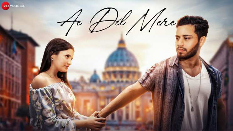 Ae Dil Mere Lyrics in Hindi
