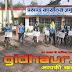 जमुई : विश्व पर्यावरण दिवस पर साईकिल यात्रा ने किया वृक्षारोपण